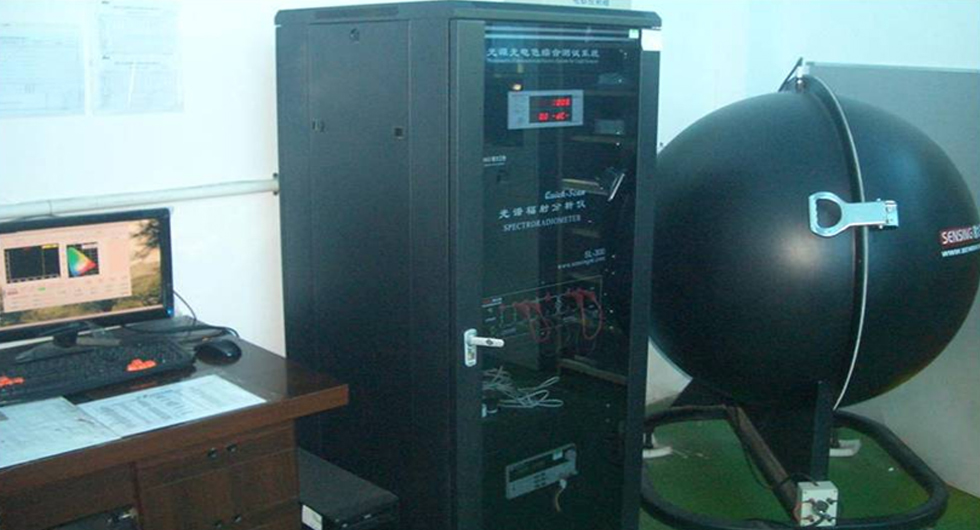 Optical Testing Instrument (Integrating Spheres )